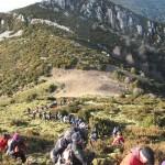 Pico Peiro. 11 01 2015 059 [1600x1200]